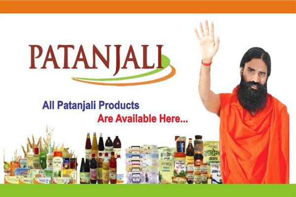 baba ramdev will spoil this foreign company s market
