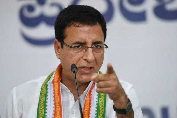 pm modi check out shah bank balance congress