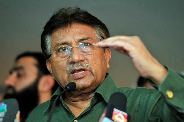 musharraf resigns from apml chief post