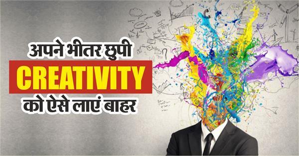 bring your hidden creativity