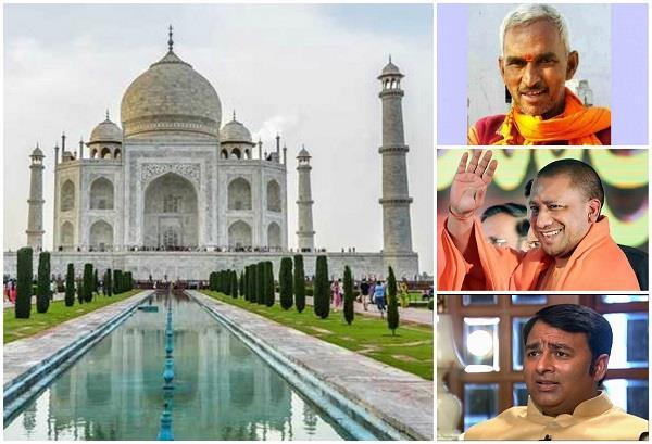 bjp leaders on controversial statement on taj mahal