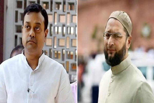 fight between owaisi and sambit patra