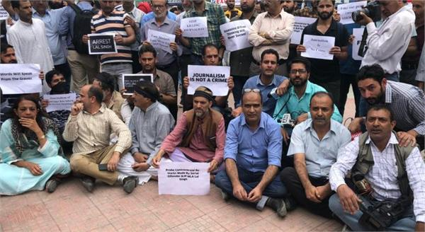 kashmir journalist protest against lal singh