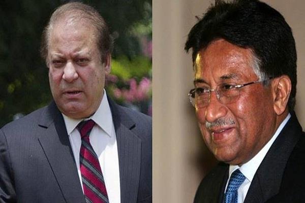 nawaz sharif raised questions on musharraf s election