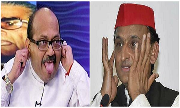 akhilesh is doing a proverb in vanash kala parv anukha