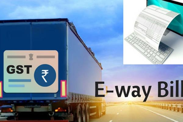 under the gstn more than 9 crores e bill has been issued