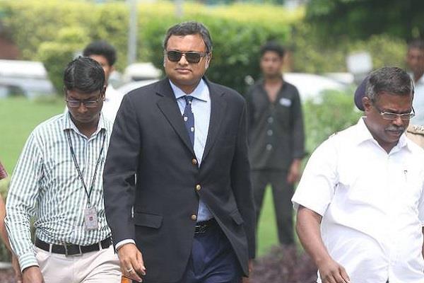 supreme court reached cbi against karti bail