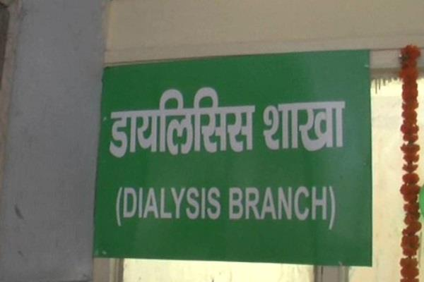 dialysis facility available in bhiwani s civil hospital for just rs 943