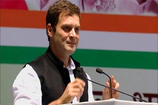 rahul gandhi will start shakti project in mumbai