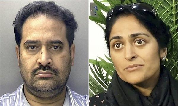 vile husband kept his wife prisoner in home for 16 years