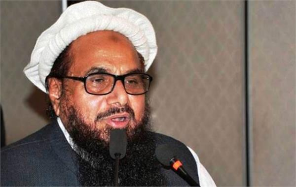 pak election commission rejects application to register hafiz s mml party