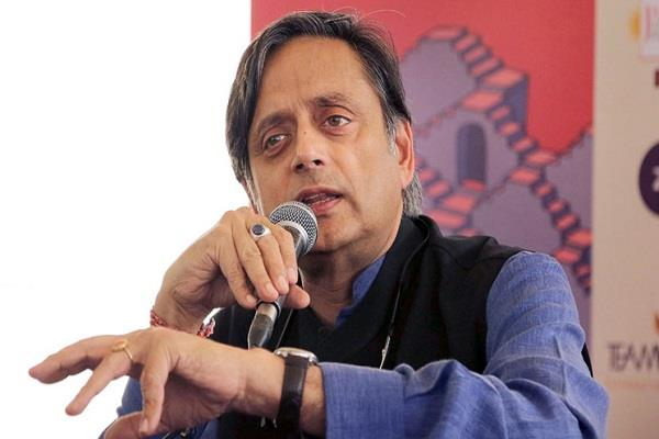 need to re establish it for the basic view of hinduism tharoor