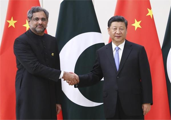 china supports pak after fatf grey list