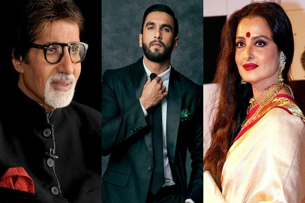 the stars from amitabh to rekha like ranveer singh s acting