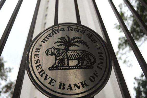 rbi s interest setting panel continues deliberations for 2nd day