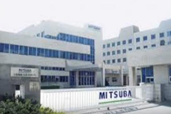 mittasuba company gets threatened letter