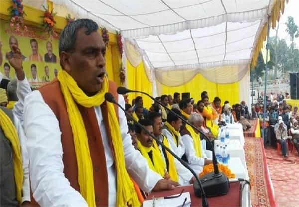 rajbhar said every person should be made chief minister of 6 6 months