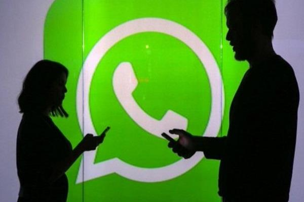whatsapp leak case sebi has so far received four reports