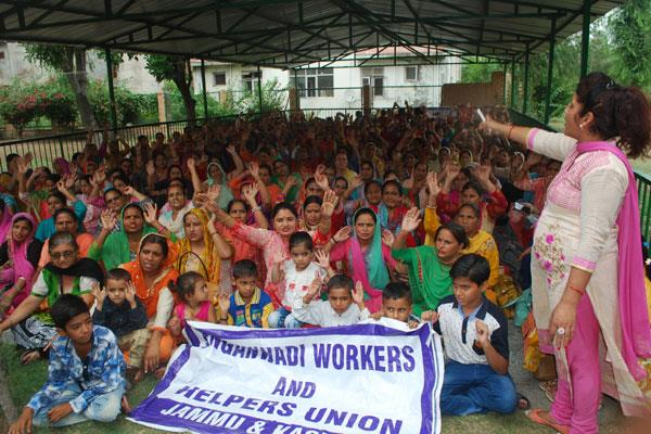 anganwari workers protest in kathua