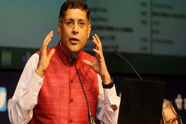 arvind subramaniam statement after the resignation