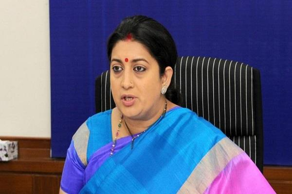 smriti says bjp will complete mission 120 plus in odisha