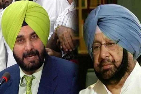congress mla divided into 2 factions few captains went to sidhu path