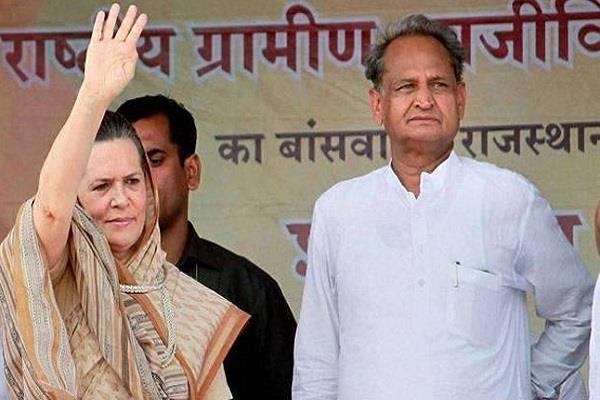 gehlot claims pm modi will never win elections