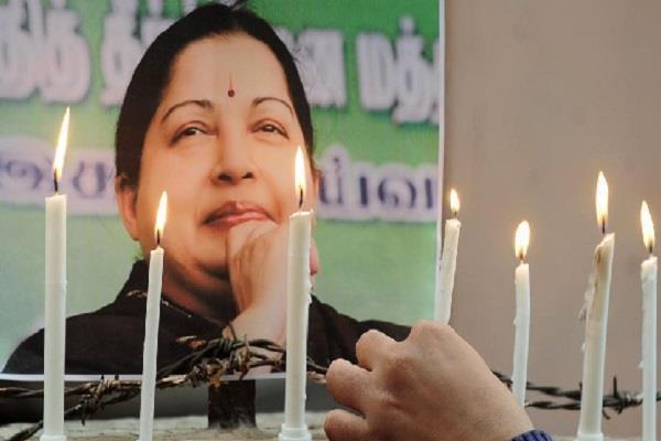 cbi seeks dismissal of petition about jaya death case
