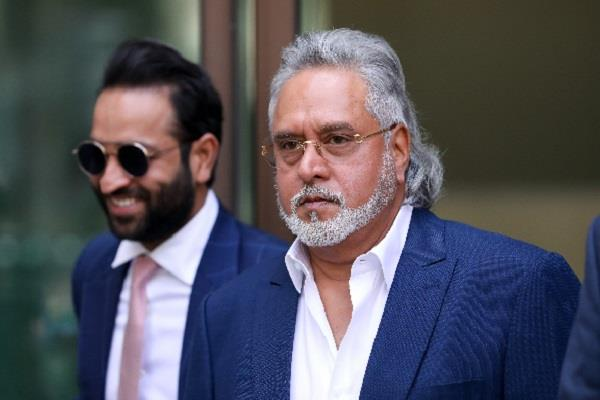government gives reply to fate of vijay mallya