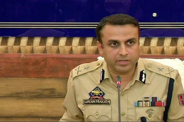 bukhari murder case jammu kashmir police arrested a suspect