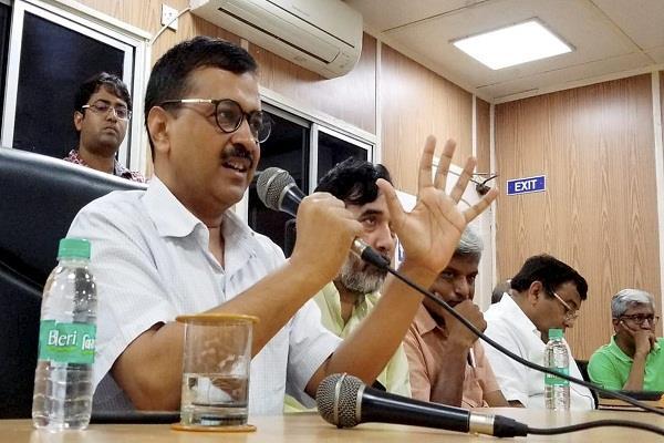 arvind kejriwal s dynasty ended 9 days were sitting at lj residence