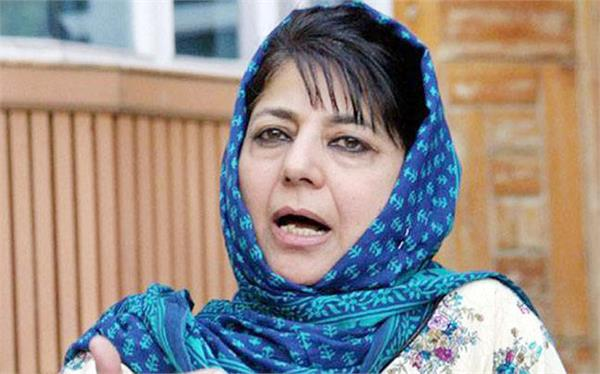 mehbooba paid tribute to bsf martyrs
