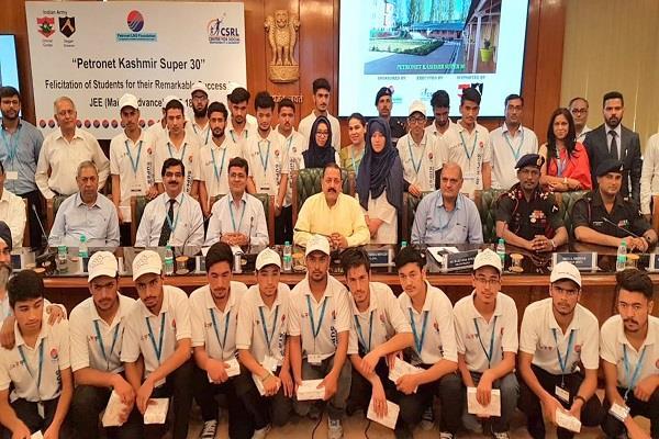 jitendra singh honored for  kashmir super 30  students