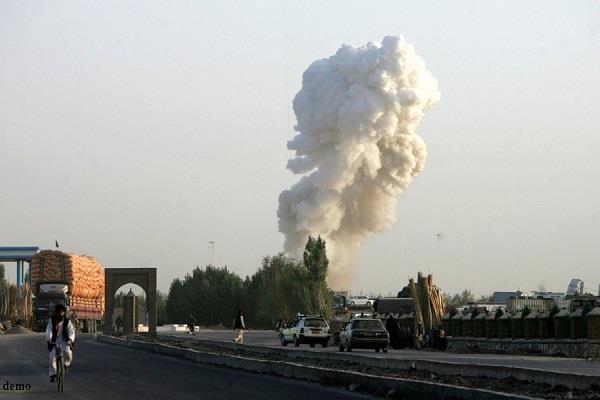 8 people killed in bomb blast in afghanistan