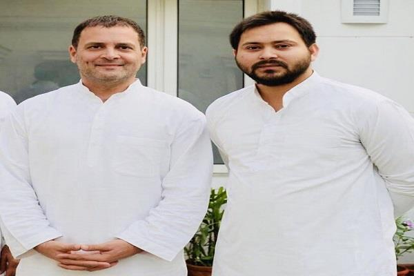 tejaswi yadav meeting with rahul gandhi