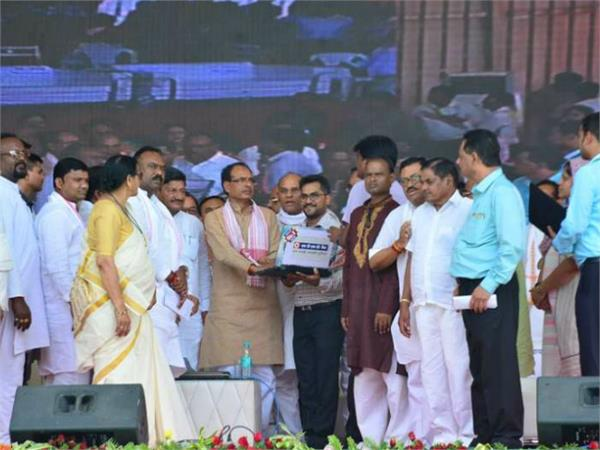 cm gift to balghat