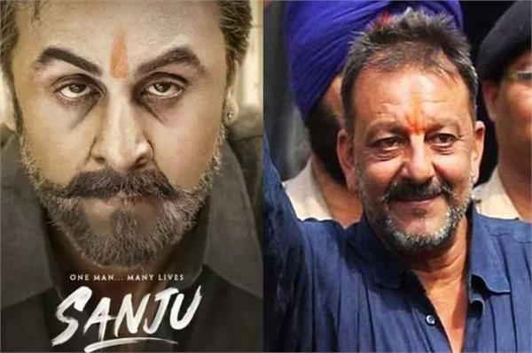sanjay dutt wanted to see me as a larger then life hero