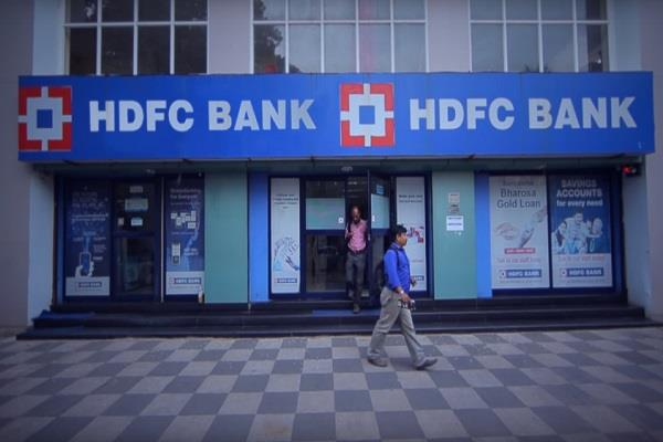 hdfc fifth largest global consumer financial services company forbe