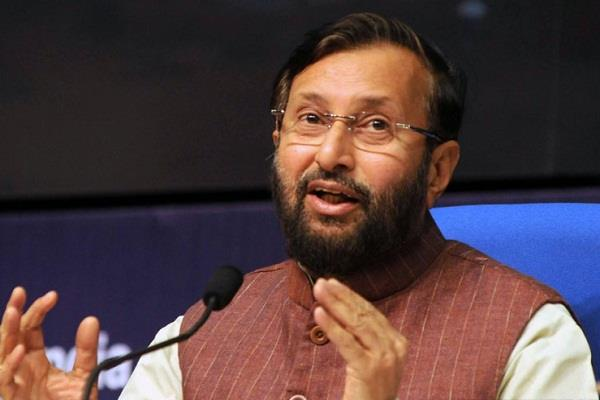 union minister javdekar said due to bjps defeat in bye elections