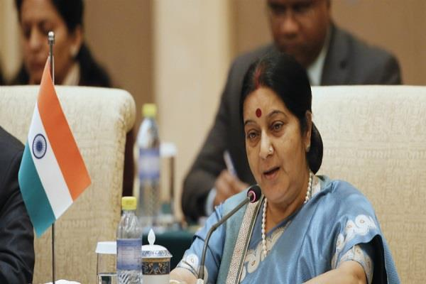 sushma will go on a seven day trip to four european countries today