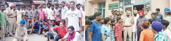 youth took protest civil hospital and carried a roadblock on kadian road