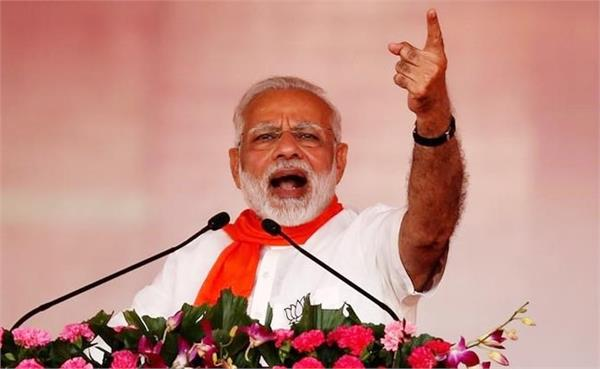 bjp s mega plan pm modi will hold 50 public meetings across the country