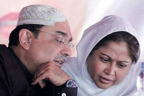 fia declares 20 people including zardari sister fugitive