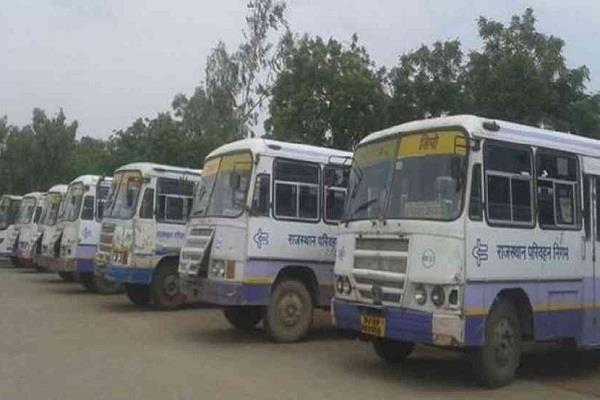 rajasthan roadways employees strike begins
