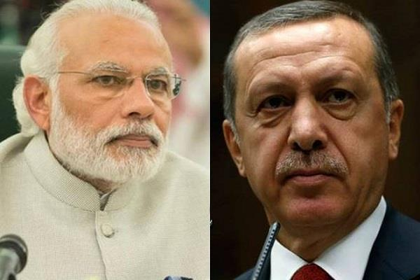 modi talks with erdogan on bilateral relations