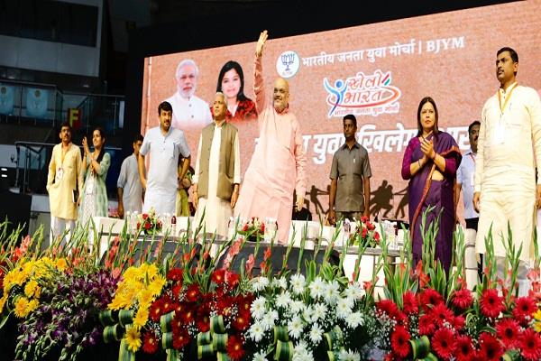 the parties should rise above politics and join the society amit shah
