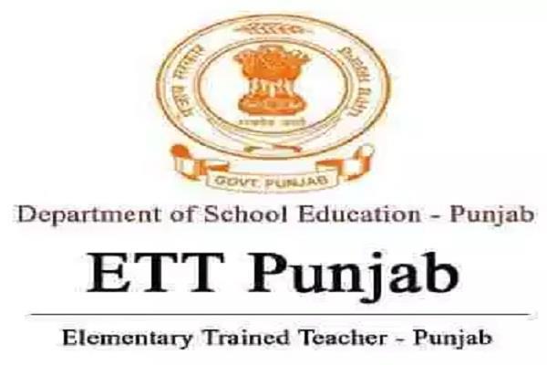 bypassed transfer policy 1001 ett teacher transfer