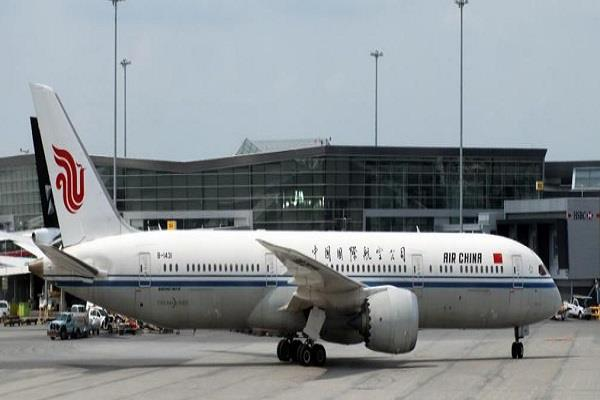 air chinas paris beijing flight diverted for wrong terrorist threat
