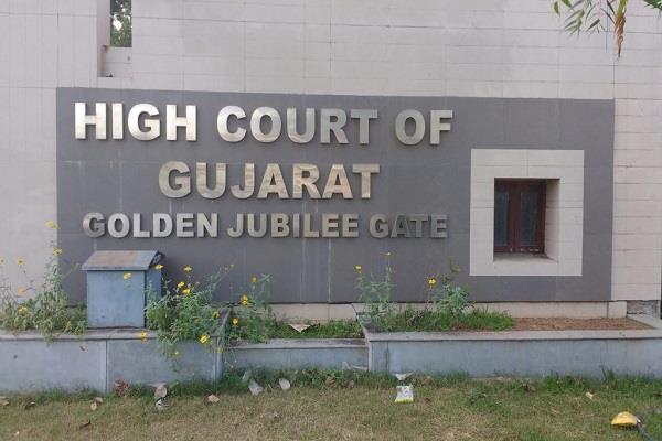 hardik treason case the judge who is hearing the case