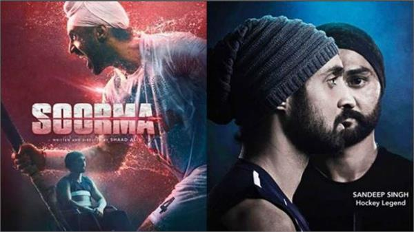 soorma movie review diljit dosanjh taapsee pannu